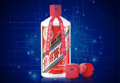 Kweichow Moutai Anti-counterfeiting & Traceability